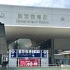 続・関西国際空港に来ました。