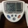 体重が気になり筋トレ後、久し振りに体脂肪を計ってみると・・・