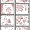 【犬漫画】湯浅の古い町並みでストライキを起こす犬【和歌山旅行記その3】