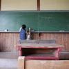 格安グランピング!子連れ(5歳、2歳)でコスパ抜群の昭和ふるさと村に行ってきました① 校舎を探検!