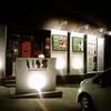 【オススメ5店】糸満・豊見城・南風原・南城(沖縄)にある居酒屋が人気のお店