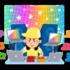 Video Indexerを使って議事録自動化へチャレンジ!