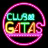 #ClubGATAS LIVE録音&再現MIXまとめ (2017.10.15 update)