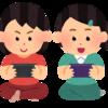 【対戦アプリ!!】おすすめ17選〜スマホ一台からマルチプレイまで