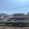 稲村ケ崎温泉に新たな動き? そして、〈キャラウェイ〉でチーズカレー