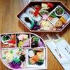 日本のお弁当文化を支える創業190周年を迎えた【なだ万厨房】のお弁当