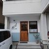 金沢八景「hana cafe(ハナカフェ)」~手作りおやつや自家製パンが美味しいドッグカフェ~