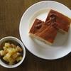 """バターを使わないっ?! ヨーグルトとオイルで作るパウンドケーキ """"Apple, Fig & Yogrut baked cake"""""""