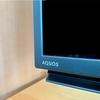 液晶テレビ アクオス CN1 55インチを購入
