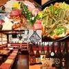 【オススメ5店】北千住・日暮里・葛飾・荒川(東京)にあるきりたんぽ鍋が人気のお店
