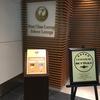 羽田空港国際線 JAL ファーストクラスラウンジで食事した