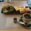 喫茶店モーニング:はちみつ喫茶 みつばち(三重県津市芸濃町)
