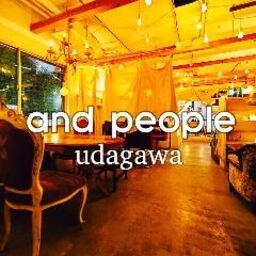 and people udagawa