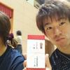 【大会結果】混合ダブルス降格 シングルス昇格でした!! 第83回茨城県オープンラージボール卓球Sリーグ