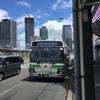 移動手段を増やすためにバスの乗り方を学ぼう