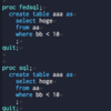 Emacs (ESS) で SAS のシンタックスハイライトを直す
