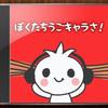 作曲コンテスト!候補曲08
