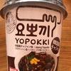 『YOPPOKKI』韓国風チャジャン味を食してみた!