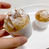 大きな栗が嬉しい!和菓子菜の花の「パリパリ焼きモンブラン」