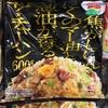 是非食べてほしいおすすめ商品!!