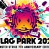 【モンスト】✖️【フラパ目前】見逃し厳禁!! 今年はオンラインで開催!!XFLAG PARK(フラパ)2020視聴特典についてまとめてみた。