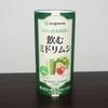 石垣島でユーグレナ(理科の教科書に載っているミドリムシ)を飲んでみた