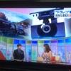 ドライブレコーダー特集(クロ現+)