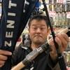 """知立店 人気の""""ゼニス""""ロッド大量入荷!"""
