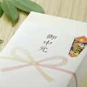 HITOAJI 〜感謝を込めた贈り物にひと味違ったモノを〜