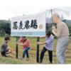 地域の子供達が「門前そば」を種まきから収穫まで体験する活動が始まりました