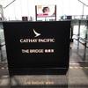 香港のラウンジはBridgeにしました
