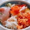 【函館旅行記#2】食い倒れ注意!函館で海鮮から名物まで食べて食べて食べまくろう!