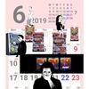 【June Challenge】平日、毎日ジャグラー打って…マス!