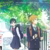 劇場アニメ『たまこラブストーリー』を観てきた もち蔵は東京へ行くべきではない