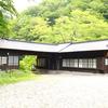 記憶に残る巨木の森・甲子山(かしざん)
