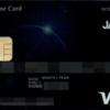 【サービス終了!】初心者陸マイラーのためのマイルが貯まる決済用カード:ジャックス・エクストリームカードは年会費無料にできて、ANA VISAプリペイドカードと合わせてソラチカカードルートで最高1.78%の還元率!