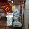 36日目 栃木·福島