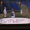 【ポケモンサンムーン】バトルツリーはこのポケモンで簡単攻略!!