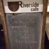 Cafe UG店主日記 2018/3/4