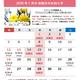 1月の休館日のお知らせ(もりのいえ・リブインラボ事務局)