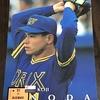 プロ野球カード記録 その34