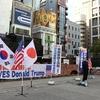 3月11日(日)東京・新橋駅SL広場 救国街宣