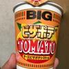 日清食品 カップヌードル チーズピザポテトマト味 ビッグ  食べてみた。