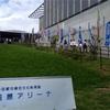 ゼビオFリーグ 第13節 湘南ベルマーレ vs ペスカドーラ町田