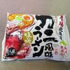 藤原製麺の本場北海道カニ風味味噌ラーメンを食べてみた