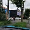 金魚を買いに厚木にあるペットのデパート東葛に行ってきました。