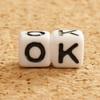 【試し読み】改訂版:見落としをしない! させない! 国語教材「形式チェック」徹底マニュアル