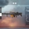 【BF1】従軍星章への道〜MG15 n.A.(突撃歩兵)援護兵編〜【武器解説】