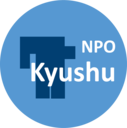 九州海外協力協会のブログ