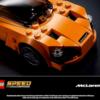 レゴ(LEGO) スピードチャンピオン から新製品の画像が公開されています。
